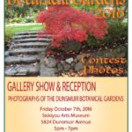 Botanical Gardens 2016 – Contest Photo Gallery Show